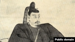 Minamoto no Yoritomo, the first shogun of the Kamakura shogunate (1179).