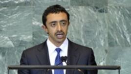 UAE Calls on Iran to Take Islands Dispute to UN Court