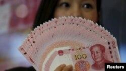 中国2015年版人民币(路透社)