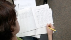 Quiz - Long Writing Assignments Not So Common at US Colleges, Study Finds