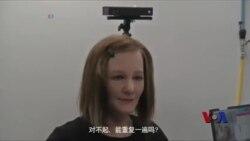 情感智能机器人未来可能成为人类伴侣