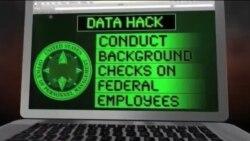اطلاعات چهار میلیون کارمند دولت آمریکا هک شد؛ چین در مظان اتهام