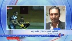 تحلیل کارشناسی نخستین بازی فینال لیگ والیبال ایران