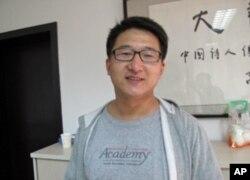 北京律师张凯