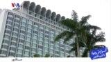 پرزیدنت ترامپ و رهبر کره شمالی در کدام هتلها اقامت دارند