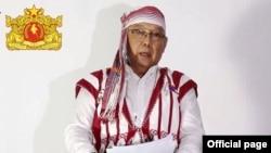 NUG ဝန္ႀကီးခ်ဳပ္ မန္းဝင္းခိုင္သန္း။ (ေမ ၁၆၊ ၂၀၂၁။ Photo Screenshot - PVTV)