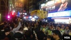 數以百計香港市民在旺角幾外路段聚集 (美國之音海彥拍攝)