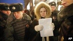 Протесты против решения Думы