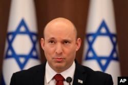Direktur CIA dijadwalkan bertemu dengan PM Israel Naftali Bennett (foto: dok).