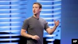 Le PDG de Facebook, Mark Zuckerberg, le 12 avril 2016.
