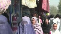 国际特赦:阿富汗政府没能保护妇女