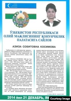 Aziza Qosimova, Liberal-demokratik partiyadan