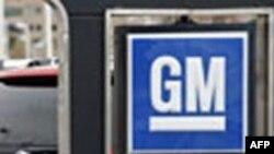 General Motors встал на путь банкротства вслед за компанией Chrysler