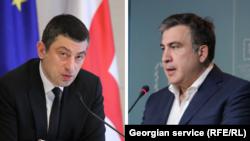 Премьер-министрГрузии ГеоргийГахария и экс-президент Грузии Михаил Саакашвили.