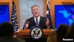 美国国务卿蓬佩奥在国务院举行的记者会上讲话。(2020年2月25日)