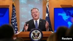 美國國務卿蓬佩奧在國務院舉行的記者會上講話。(2020年2月25日)