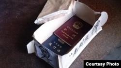 """被""""埋葬""""的护照和港澳通行证(维权网)"""