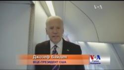 Україна це квиток Байдена в історію - ЗМІ. Відео