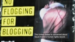 Human Rights Concerns In Saudi Arabia