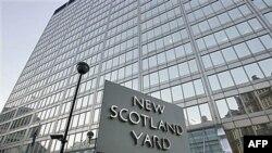 New Scotland Yard, trụ sở chính của cảnh sát London, 20/12/2010