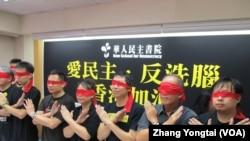 台湾民间团体声援香港反国教运动