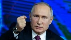 "VOA连线(白桦):俄美退出""中导条约"" 对中国意味着什么?"