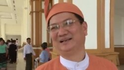 Myanmar Presidency