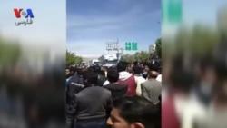 تجمع مردم بازرگان و ماکو در اعتراض به افزایش عوارض خروج