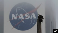 NASA mencabut larangan kontroversial mengenai keikutsertaan ilmuwan China dalam konferensi ilmiah (foto: ilustrasi).