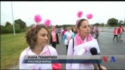 У Вашингтоні пройшов марш американського товариства боротьби проти раку. Відео