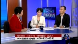 VOA卫视(2014年8月5日 第二小时节目)