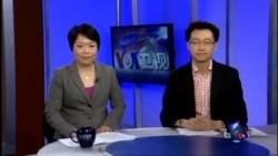 美国五大报头条新闻 (2014年3月18日)