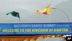 بھوٹان: سارک ممالک کا سولہواں سربراہی اجلاس