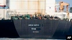 នាវាដឹកប្រេងរបស់ Adrian Darya 1 ត្រូវបានគេឃើញនៅក្នុងដែនដី Gibraltar កាលពីថ្ងៃទី១៧ ខែសីហា ឆ្នាំ២០១៩។
