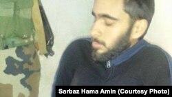 Mohamad Jamal Khweis (26 tahun), ditangkap oleh pasukan Kurdi di dekat kota Sinjar, Irak utara.
