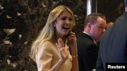 Ivanka Trump ha estado junto a su padre asesorándolo desde el principio de la campaña electoral que llevó a Donald Trump a ganar la presidencia.