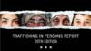 ဇြန္လ ၂၅ ရက္ေန႔က အေမရိကန္ျပည္ေထာင္စုက ထုတ္ျပန္လိုက္တဲ့ လူေမွာင္ခိုကူးမႈဆိုင္ရာ အစီရင္ခံစာ (TIP)။ (ဓာတ္ပံု - US Department of State - ဇြန္ ၂၅၊ ၂၀၂၀)