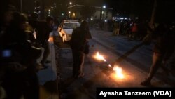 Người biểu tình tụ tập bên ngoài Tòa Đô chính Ferguson, Missouri 25/11/14