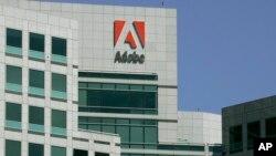 电脑软件公司奥多比系统公司(Adobe)总部