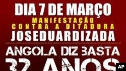 """MPLA: """"Não confundir Magreb com a realidade de Angola"""""""