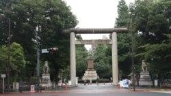 日相菅義偉首次就二戰戰敗日致辭 承諾永不重演戰爭悲劇