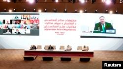 Переговори у місті Доха