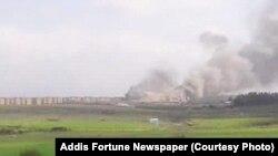 Kilinto prison fire