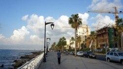 گزارش: وضعيت صنعت گردشگری در لبنان