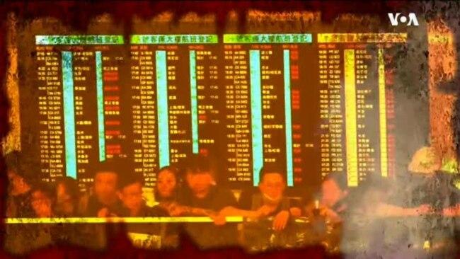 香港风云 特别报道(2019年12月14日)