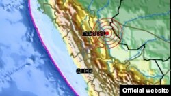 Epicentro del temblor de esta madrugada en el centro de Perú.