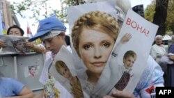 Кияни на підтримку Юлії Тимошенко