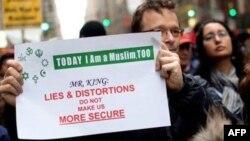 Kongresi amerikan thekson mbrojtjen e të drejtave të myslimanëve