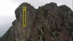 香港學生領袖:不急於第二次對話