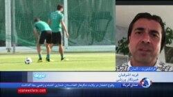 ایرج ادیب زاده و فرید اشرفیان درباره حذف مدعیان از جام جهانی ۲۰۱۸ میگویند